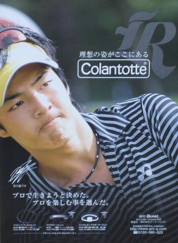 colantotte.jpg