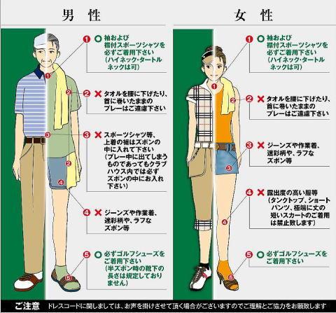 dresscode1.jpg