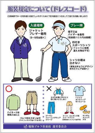 dresscode3.jpg
