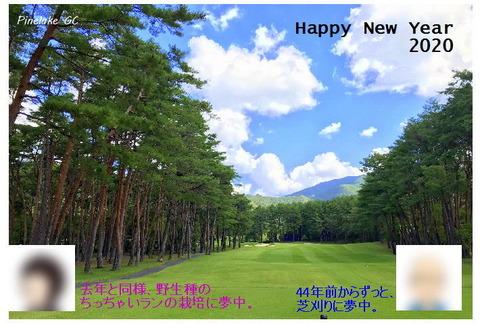 gajyo_2020.jpg