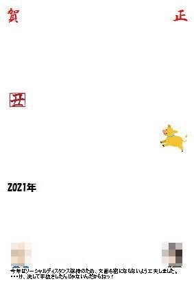 gajyo_2021.jpg