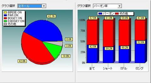image2013seiseki11.jpg