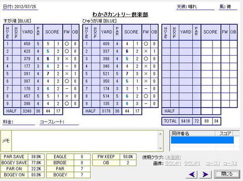 image2311.jpg