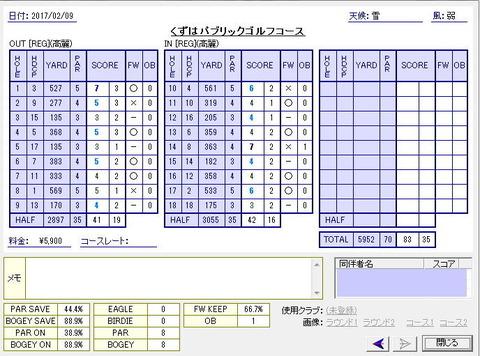image39.jpg