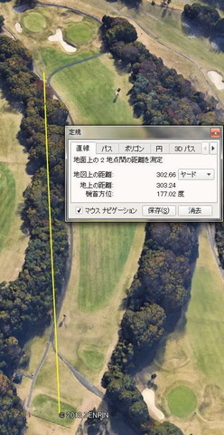 image532.jpg