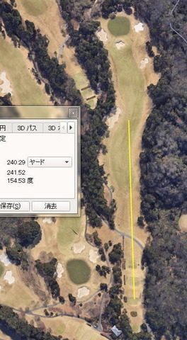 katanocc111.jpg