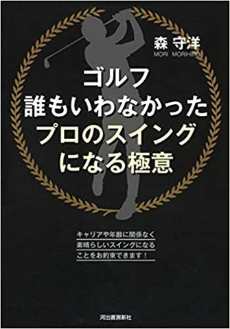 morimorihiro_book.jpg