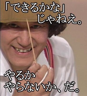 noppo_san.jpg
