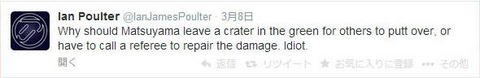 poulter_twitter_02.jpg