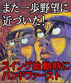 yabou_38-thumbnail2.jpg