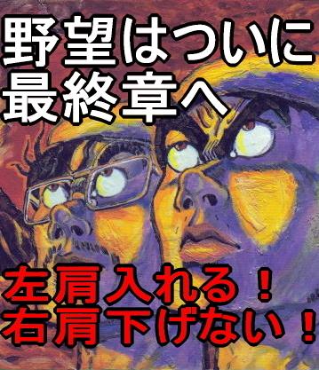 yabou_39-thumbnail2.jpg